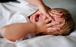 Лечение навязчивых движений у детей