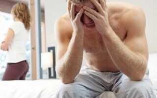 Медицина простатита симптомы и лечение