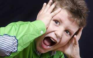 Галлюцинации у детей причины симптомы диагностика лечение