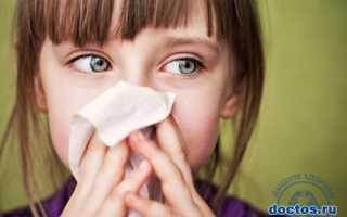 Водичка из носа у ребенка как лечить